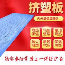 挤塑板挤塑板价格挤塑板批 ��不相�m发_挤塑板厂家亳州挤塑板出厂图片