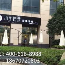 湘潭不銹鋼煙囪廠家圖片