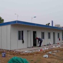 天津和平区搭建复合板彩钢房/单层板彩钢房图片