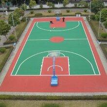 硅pu球场新型塑胶篮球场图片