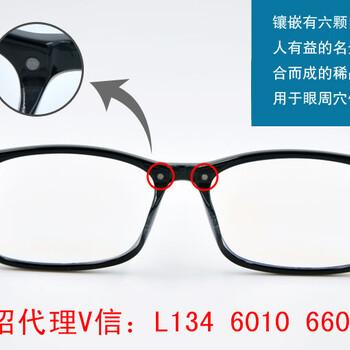 澳门手机眼镜代理