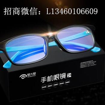 爱大爱稀晶石手机眼镜如何预防蓝光的-羿达老师解析