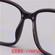 AR科技新零售眼镜代理