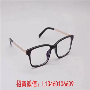 爱大爱眼镜微商代理