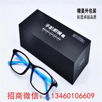 爱大爱手机眼镜-稀晶石手机眼镜