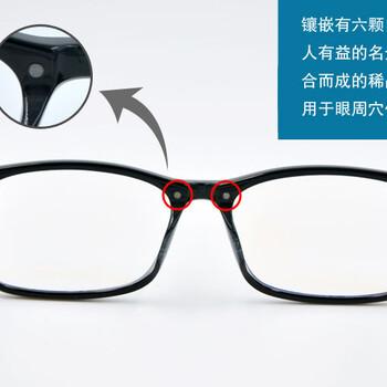 西藏日喀则爱大爱&&手机眼镜怎么代理?价格是多少?