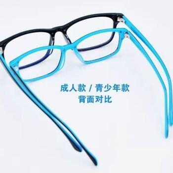 香港珠海澳门爱大爱稀晶石手机眼镜(老花镜)全国微信代理招商