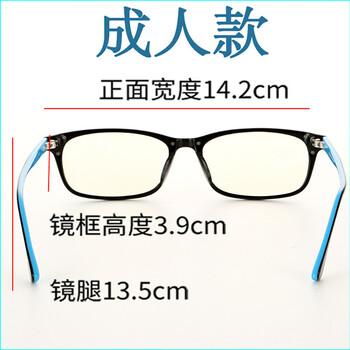 爱大爱稀晶石手机眼镜++老花镜怎么做代理?找谁做代理?怎么拿货?