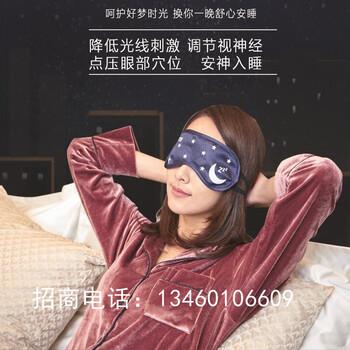 长期使用爱大爱好梦亮眼罩会有依赖性吗?真的能改善视力吗?