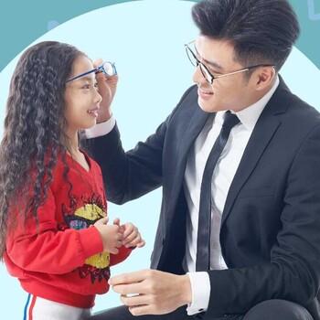 爱大爱##稀晶石儿瞳款手机眼镜可以预防近视吗?