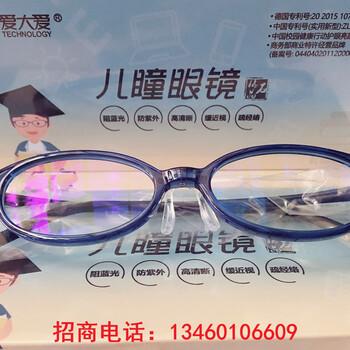 爱大爱儿瞳童款眼镜的型号是什么?ARET61零售价格是多少?