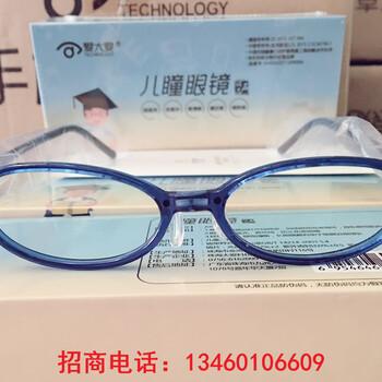 起微科技羿达老师推荐爱大爱稀晶石手机眼镜批发