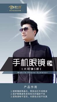 爱大爱稀晶石太阳镜新品上市,零售价格是多少?