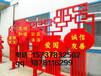 南平社会主义核心价值观标识牌党建宣传牌米数牌中国梦标识牌户外景观牌