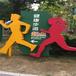 福州健康步道指向牌公园牌跑步牌健身公园健身广场步道道标识牌