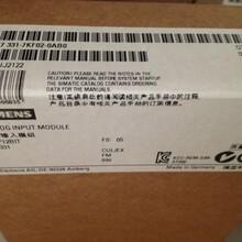西门子卡件6ES7195-1GF30-0XA0现货图片