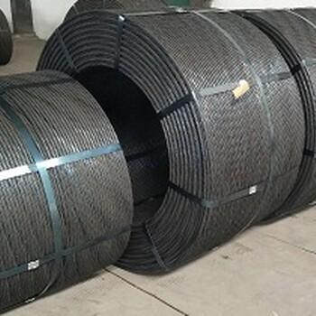 15.2钢绞线厂家的使用生产过程