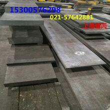 1.2738模具钢德标DIN标准1.2738模具钢批发零售