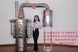 廣西小型釀酒設備傳統燒酒機械咨詢唐三鏡陳楚玲