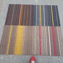 方塊地毯,辦公地毯,圖片