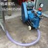 重慶城口地鐵公路灌漿泵球座注漿機