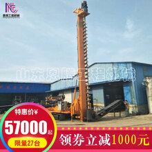 360度螺旋打桩机长螺旋打桩机设备厂家河北螺旋打桩机快速螺旋打桩机