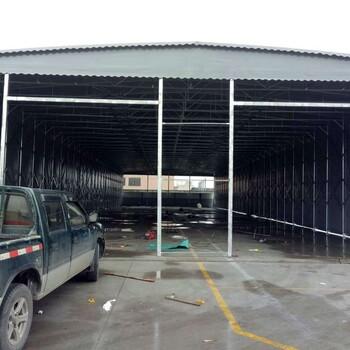 定做户外移动推拉雨棚移动仓库篷活动伸缩遮阳帐蓬钢架电动棚
