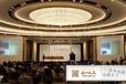 北京香港蘇富比拍賣公司征集瓷器怎么聯系
