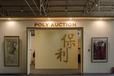 北京漢代銅鏡私下現金收購古董古玩交易