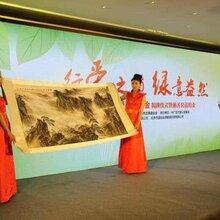 北京石铁陨石私下现金收购电话图片