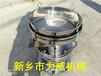 石榴原汁枸杞原果汁過濾篩豆漿304小型固液分離篩