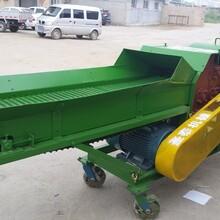 方捆压块机玉米秸秆压块打捆机厂家直销图片