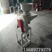 丛台便携式碾米机专业碾米机图片