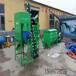 象山饲料机械设备饲料混合搅拌机组