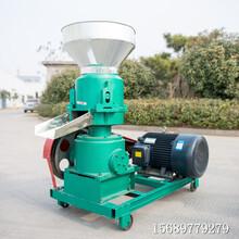 鹿寨两相电肥料颗粒机压辊式秸秆颗粒机图片