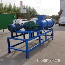 磴口县养猪场固液分离机牛粪污脱水机厂家直销图片