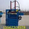 圣泰机械立式废纸打包机液压废纸打包机厂家