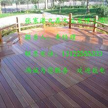 巴劳木防腐木、红巴劳木黄巴劳木户外环保木材