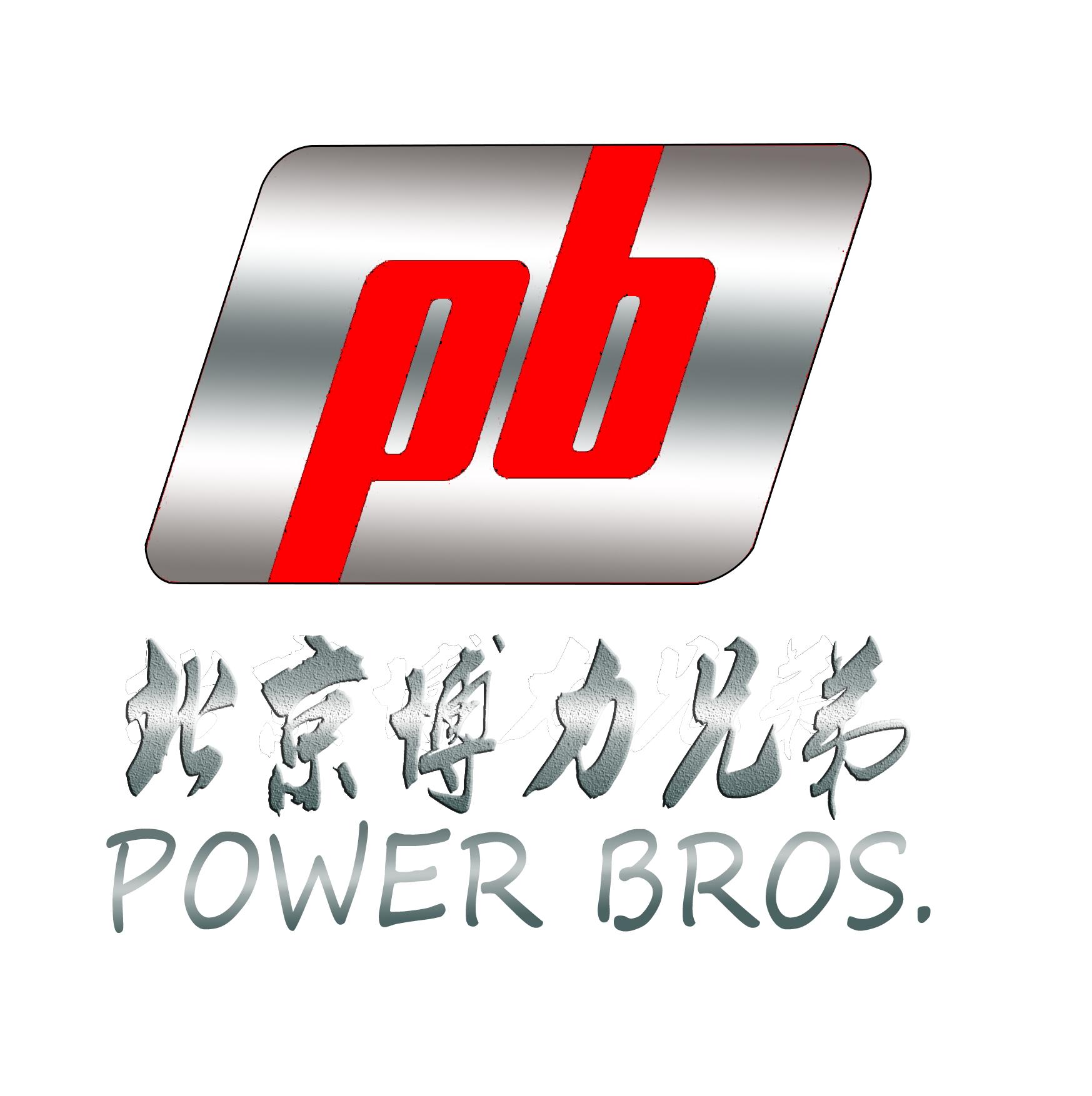 博力兄弟(北京)科技有限公司
