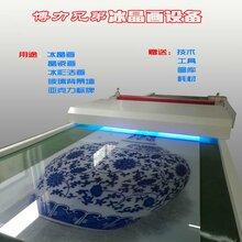 玻璃貼膜UV固化機、亞克力熱壓印機器、冰晶畫生產線廠家直銷