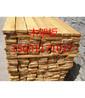 北京架子松木板