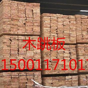 北京木跳板批发北京架子板批发木跳板多少钱