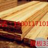 北京木架板