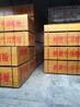 北京建筑黑模板