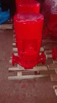 江洋廠家XBD消防泵XBD11/1065-L批發噴淋泵穩壓泵