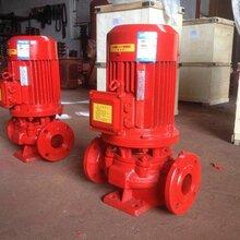 立式恒压多级泵XBD7.0/15-80GX5离心泵立式多级泵XBD8.2/18-80GX5