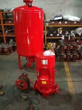XBD13.0/60-HY132KW恒压喷淋水泵/系统加压水泵消防泵XBD12.0/60-HY图片