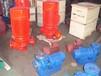 xbd4/40-HY-30kw检测发货恒压切线泵/扬程高多级泵xbd5/40-HY立式消防泵