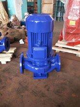 单价厂家多级水泵江洋消防泵50LG18-20x2消防多级泵参数图片