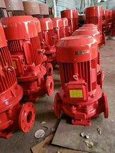 室外消火栓泵多级泵XBD8.4/15-80GX6多级消防泵XBD8.0/18-80GX6